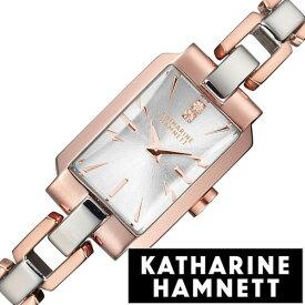 [ 細ベルト 人気 レディース 腕時計 ]キャサリンハムネット腕時計 KATHARINEHAMNETT時計 KATHARINE HAMNETT キャサリン ハムネット 時計 デコ 3 DECO3 シルバー KH86D5-B18[ 正規品 ブランド ファッション スクエア ピンクゴールド ホワイト プレゼント ギフトおしゃれ ]