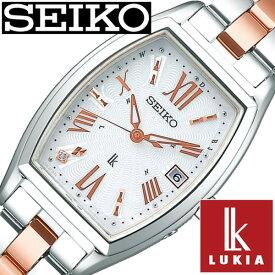 セイコー ルキア 腕時計 レディース ソーラー 電波 SEIKO LUKIA セイコー時計 SEIKO腕時計 ホワイト SSVW117[ 正規品 上品 シンプル かわいい おしゃれ ファッション カレンダー トノー型 ホワイト シルバー ステンレス プレゼント ギフト][送料無料]