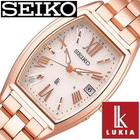 セイコー ルキア 腕時計 レディース (電池交換不要) ソーラー 電波 SEIKO LUKIA セイコー時計 SEIKO腕時計 ベージュ SSVW118[ 正規品 上品 シンプル かわいい おしゃれ カレンダー トノー型 ピンク ステンレス] 誕生日