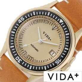 [当日出荷] ヴィーダプラス時計 VIDA+腕時計 VIDA+ 腕時計 ヴィーダ プラス 時計 ヘリテージ Heritage メンズ 男性 向け 夫 彼氏 夫 アイボリー VD-45918-LE-BR [ 正規品 ビーダ ブランド 機械式 自動巻き 革ベルト イタリアン レザー ブラウン ] 新生活 プレゼント ギフト