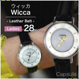 シチズン ウィッカ腕時計 CITIZEN wicca時計 CITIZEN wicca 腕時計 シチズン ウィッカ 時計 ソーラーテック メッシュバンドモデルレディース KP3-465-10 [ 正規品 ブランド かわいい 革 レザー ブラック おしゃれ 腕時計 ] 誕生日