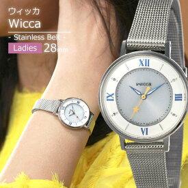 シチズン ウィッカ腕時計 CITIZEN wicca時計 CITIZEN wicca 腕時計 シチズン ウィッカ 時計 ソーラーテック メッシュバンドモデルレディース KP3-465-11 [ 正規品 ブランド かわいい ステンレス おしゃれ 腕時計 ] 誕生日