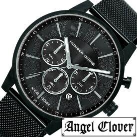 [当日出荷] エンジェルクローバー 腕時計 AngelClover時計 Angel Clover 腕時計 エンジェル クローバー 時計 ナンバーナイン NUMBER(N)INE メンズ ブラック NNC42BBK [ 正規品 ブランドコラボ ファッション ビジネス クロノグラフ 彼氏 プレゼント ギフト 送料無料]