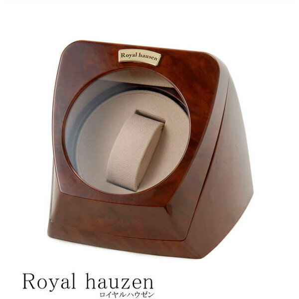 \Xmasセール中/ロイヤルハウゼン腕時計 Royal hausen時計 Royal hausen 腕時計 ロイヤルハウゼン 時計 ワインディングマシーン Winding Machine メンズ レディース RH002 [ 自動巻き上げ機 自動巻き 機械式 時計ケース ワインダー 1本巻き 1本 木目 ウッド調 ] ブランド