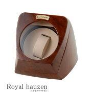 ロイヤルハウゼン腕時計Royalhausen時計Royalhausen腕時計ロイヤルハウゼン時計ワインディングマシーンWindingMachineメンズレディースRH002[自動巻き上げ機自動巻き機械式時計ケースワインダー1本巻き1本木目ウッド調]