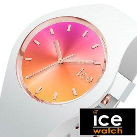 アイスウォッチ腕時計 ICEWATCH時計 ICE WATCH 腕時計 アイス ウォッチ 時計 サンセット ミディアム sunset medium メンズ レディース オレンジ ICE-015750 [ 正規品 防水 ペアウォッチ グラデーション ホワイト シリコン おしゃれ 海 ギフト ]