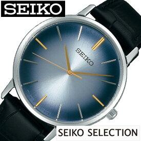42707777d1 セイコーセレクション腕時計 SEIKOSELECTION時計 SEIKO SELECTION 腕時計 セイコーセレクション 時計 メンズ 男性 彼氏  夫 ブルー
