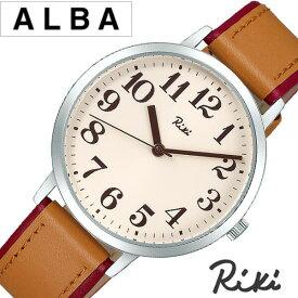 【セール 割引 価格】(1750円引き)(15%OFF)セイコー腕時計 SEIKO時計 SEIKO 腕時計 セイコー 時計 アルバ リキ ALBA Riki メンズ ベージュ AKPK434 [ アナログ シンプル 伝統色 シリーズ プレゼント ペア ギフト ラウンド ビジネス ファッション カジュアル シンプル人気 ]