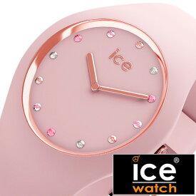 [あす楽]アイスウォッチ腕時計 ICE WATCH時計 ICE WATCH 腕時計 アイスウォッチ 時計 コスモ ピンクシェードズ cosmos Pink Shades レディース 女性 妻 彼女 ピンク ICE-016299 [ ピンクゴールド スワロフスキー シンプル デジタル ギフト ]クリスマス 誕生日 冬ギフト PT10