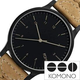 [ポイント10倍]コモノ腕時計 KOMONO時計 KOMONO 腕時計 コモノ 時計 ウィンストン WINSTON メンズ レディース ブラック KOM-W2036 [ かわいい おしゃれ 革 レザー ベルト シンプル 丸 ラウンド ブランド ]PT10