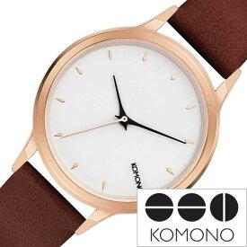 [ポイント10倍]コモノ腕時計 KOMONO時計 KOMONO 腕時計 コモノ 時計 レキシー LEXI メンズ レディース ホワイト KOM-W2756 [ かわいい おしゃれ 革 レザー ベルト シンプル 丸 ラウンド ブランド ]PT10
