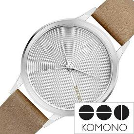 [ポイント10倍]コモノ腕時計 KOMONO時計 KOMONO 腕時計 コモノ 時計 レキシー LEXI メンズ レディース シルバー KOM-W2759 [ かわいい おしゃれ 革 レザー ベルト シンプル 丸 ラウンド ブランド 縞々 ]PT10