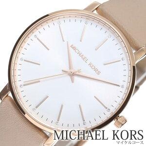 [あす楽]ブランド時計 マイケルコース腕時計 MichaelKors時計 Michael Kors 腕時計 マイケル コース 時計 パイパー PYPER レディース シルバー MK2748 [ アナログ MK ピンクゴールド 人気 おしゃれ かわいい ビジネス カジュアル ]