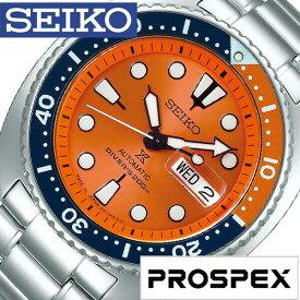 セイコー腕時計 SEIKO時計 SEIKO 腕時計 セイコー 時計 プロスペックス PROSPEX メンズ オレンジ SBDY023 [ アナログ ダイバーズ スキューバ 機械式 自動巻き メカニカル プレゼント ギフト シンプル ビジネス カジュアル 人気 ]