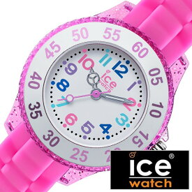 [あす楽]アイスウォッチ腕時計 ICE WATCH時計 ICE WATCH 腕時計 アイス ウォッチ 時計 プリンセス princess キッズ ホワイト ICE-016414 [ 正規品 防水 ラメ エクストラスモール ラウンド スワロフスキー 子供 おしゃれ かわいい ギフト ] PT10
