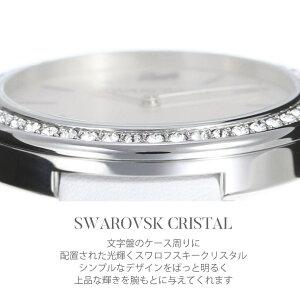 スワロフスキー腕時計Swarovski時計Swarovski腕時計スワロフスキー時計デイタイムDAYTIMEレディース女性シルバーSW-5172099[ブランドキラキラ人気おしゃれアナログスイス製シンプル上品クリスタルファッションラウンドギフトプレゼント]