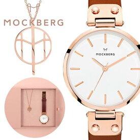 [あす楽]\安心の正規品 ネックレスと腕時計ギフトセット/モックバーグ腕時計 MOCKBERG時計 MOCKBERG 腕時計 モックバーグ 時計 レディース ホワイト MO109SET-N [ 北欧 おしゃれ 革ベルト イニシャル かわいい ペンダント ブラウン ピンクゴールド プレゼント ギフト ]