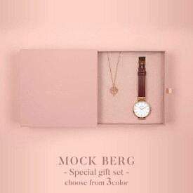【ドラマ着用】モックバーグ腕時計\2年保証正規品/ネックレス ギフト mockberg 時計 MOCKBERG 腕時計 華奢 モックバーグ 時計 レディース ホワイト MO1002 MO113 MO109 [ ブランド おしゃれ 革ベルト レザー イニシャル かわいい ペンダント ピンクゴールド プレゼント ]