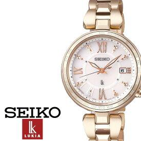 (電池交換不要) ソーラー セイコー腕時計 SEIKO時計 SEIKO 腕時計 セイコー 時計 ルキア LUKIA レディース 女性 用 防水 彼女 妻 ピンク SSQV058 [ シンプル 電波 ダイヤ プレゼント ギフト ラウンド カジュアル ビジネス ] 誕生日