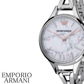 935e2fc1e1 アルマーニ腕時計 EMPORIOARMANI時計 ARMANI 腕時計 アルマーニ 時計 オーロラ AURORA レディース 女性 彼女 ホワイト 白  AR11167