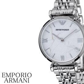 7f62a77ab2 アルマーニ腕時計 EMPORIOARMANI時計 ARMANI 腕時計 アルマーニ 時計 ジャンニ ティーバー GIANNI T-BAR レディース