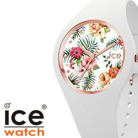 [あす楽]アイスウォッチ腕時計 ICEWATCH時計 ICE WATCH 腕時計 アイス ウォッチ 時計 アイス フラワー レジェンド ミディアム ICE flower legend medium マルチカラー ICE-016672 [ かわいい カラフル ピンクゴールド 花 カジュアル シンプル ギフト ] PT10