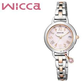 [あす楽]シチズン腕時計 CITIZEN時計 CITIZEN 腕時計 シチズン 時計 ウィッカ Wicca レディース ピンク KL0-839-91 [ 正規品 シンプル 電波 限定 人気 ブランド アナログ ラウンド カレンダー かわいい ファッション カジュアル ビジネス ]