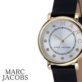 [あす楽]マークジェイコブス腕時計 MarcJacobs時計 マークジェイコブス 時計 レディース クラシック CLASSIC 女性 彼女 シルバー MJ1641 [ ブランド 新作 防水 革ベルト レザー 人気 おしゃれ かわいい シンプル おすすめ ]
