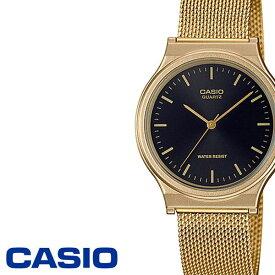 9fe7e320bc カシオ腕時計 CASIO時計 CASIO 腕時計 カシオ 時計 スタンダード STANDARD メンズ 男性 夫 彼氏 ブラック CASIO