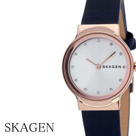 スカーゲン腕時計 SKAGEN時計 SKAGEN 腕時計 スカーゲン 時計 フレヤ FREJA レディース 女性 彼女 シルバー SKW2744 [ ブランド 北欧 シンプル おしゃれ かわいい きらきら シンプル おすすめ ピンクゴールド メッシュ ]