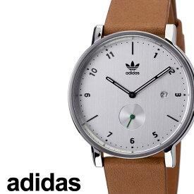 アディダス腕時計 adidas時計 adidas 腕時計 アディダス 時計 ディストリクトエルエックス2 DISTRICT_LX2 カップル 彼氏 男性 メンズ シルバー Z12-3039-00 [ ブランド 革ベルト レザー 防水 お洒落 シンプル ] 新生活 プレゼント ギフト