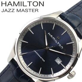 [あす楽]【30代男性プレゼント】 ハミルトン腕時計 HAMILTON時計 HAMILTON 腕時計 ハミルトン 時計 ジャズマスター ジェント JAZZMASTER GENT メンズ ブランド H32451641 [ おすすめ 防水 ギフト 革ベルト レザー 男性 おしゃれ ]