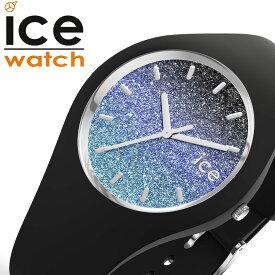 [あす楽]アイスウォッチ腕時計 ICE WATCH時計 ICE WATCH 腕時計 アイスウォッチ 時計 アイスロー ミルキーウェイ ICE lo MILKY WAY メンズ レディース ブルー ブラック ネイビー ICE-016903 [ 正規品 宇宙 星 おしゃれ ブランド 夏 グラデーション プレゼント ]