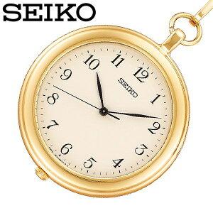 セイコーポケットウォッチ SEIKO時計 SEIKO ポケットウォッチ セイコー 時計 白 SAPP008 [ 正規品 ホテルマン 懐中時計 ブランド 日本 有名 高級 おすすめ ポケットウォッチ チェーン 記念品 ] 誕生