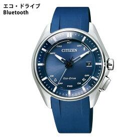 [5年保証]シチズン腕時計 CITIZEN時計 CITIZEN 腕時計 シチズン 時計 エコ・ドライブ Bluetooth Eco-Drive One レディース ブルー BZ4000-07L [ 限定 エコドライブ ソーラー 防水 テニス 耐衝撃 ] 新生活 プレゼント ギフト