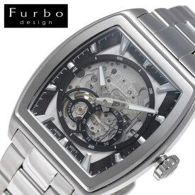 フルボ デザイン腕時計 Furbo design時計 Furbo design 腕時計 フルボ デザイン 時計 メンズ シルバー F2502BKSS [ 正規品 人気 ブランド スケルトン 彼氏 夫 機械式 自動巻き 自動巻 スーツ ビジネス プレゼント ギフト ]