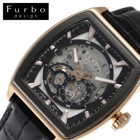 フルボ デザイン腕時計 Furbo design時計 Furbo design 腕時計 フルボ デザイン 時計 メンズ ローズゴールド F2502PBKBK [ 正規品 人気 ブランド スケルトン 彼氏 夫 機械式 自動巻き 自動巻 スーツ ビジネス プレゼント ギフト ]