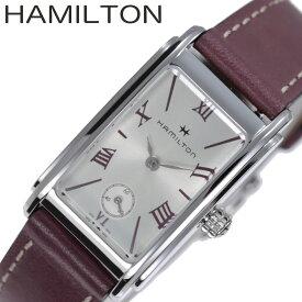 half off 11346 b86f6 楽天市場】ハミルトン スクエア 時計の通販
