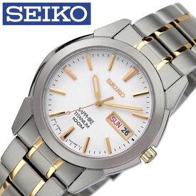 セイコー腕時計 SEIKO時計 SEIKO 腕時計 セイコー 時計 メンズ 男性 ホワイト SGG733P1 [ 人気 ブランド 逆輸入 定番 おしゃれ ファッション フォーマル スーツ 営業 商社 プレゼント ギフト ]