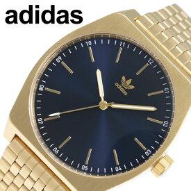 アディダス オリジナルス腕時計 adidas originals時計 adidas originals 腕時計 アディダス オリジナルス 時計 レディース メンズ 女性 男性 男女兼用 ネイビー Z02-2913-00 [ ブランド おしゃれ メッシュベルト ペアウォッチ カップル 防水 ギフト プレゼント ]