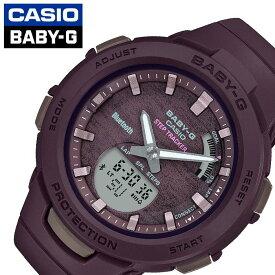 【スマートウォッチ】[ 陸上競技 万歩計 歩数計 機能付き][5年保証]カシオ腕時計 CASIO時計 CASIO 腕時計 カシオ 時計 ベイビーG ジースクワッド BABY-G G-SQUAD レディース BSA-B100AC-5AJF [ ブランド 防水 おしゃれ ベビーG Bluetooth プレゼント