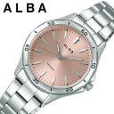 [5年保証]セイコー腕時計 SEIKO時計 SEIKO 腕時計 セイコー 時計 アルバ ALBA レディース ピンク AQQK408 [ 人気 ブラ…