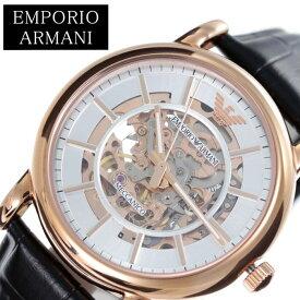 [当日出荷] エンポリオアルマーニ腕時計 EMPORIO ARMANI 腕時計 エンポリオ アルマーニ 時計 メカニコ Meccanico メンズ 白 AR60007 [ ブランド エンポリ 革ベルト シンプル 機械式 自動巻き スケルトン オープンハート ] 新生活 プレゼント ギフト