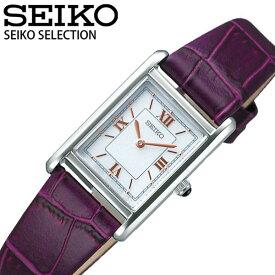 [あす楽 5年保証]セイコー腕時計 SEIKO時計 SEIKO 腕時計 セイコー 時計 セイコーセレクション ナノユニバース SEIKO SELECTION nano・universe Special Edition レディース ホワイト STPR065 [ ブランド おすすめ 防水 おしゃれ スクエア レトロ プレゼント ギフト ]