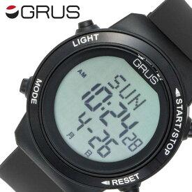 [ 万歩計 歩数計 機能付き]グルス腕時計 GRUS 時計 GRUS 腕時計 グルス 時計 歩幅がはかれるウォーキングウォッチ メンズ 男性 液晶 GRS001-02 [ 人気 ブランド おすすめ ウォーキング スポーツ ランニング デジタル カレンダー ストップウォッチ プレゼント ギフト ]