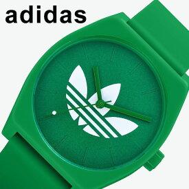 【彼氏へのプレゼントに 】アディダス腕時計 adidas時計 adidas originals 腕時計 アディダス オリジナルス 時計 プロセスエスピー1 PROCESS SP1 メンズ 男性 グリーン Z103-264-00 [ トレフォイル ブランド 防水 ブランド 新生活 大学生 ]