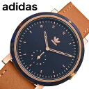 [あす楽]アディダス腕時計 adidas時計 adidas 腕時計 アディダス 時計 ディストリクト AL3 DISTRICT AL3 メンズ レデ…