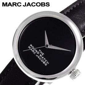 就活 おすすめ マークジェイコブス レディース 革ベルト ブランド 仕事用 おしゃれ MarcJacobs時計 Marc Jacobs 腕時計 マーク ジェイコブス 時計 女性 ブラック MJ0120179281 [ マークバイ おしゃれ 可愛い ] 新生活 プレゼント ギフト