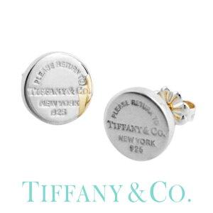 [当日出荷] リターン トゥ ティファニー Tiffany&co ピアス TIFFANY Tiffany ピアス Return to Tiffany レディース シンプル 35236104 [ 女性 彼女 誕生日 おしゃれ ピアス フープピアス リング シルバー925 ]TP