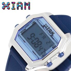 アイアムザウォッチ腕時計 I AM THE WATCH時計 I AM THE WATCH 腕時計 アイアムザウォッチ 時計 メンズ レディース キッズ 液晶 IAM-KIT35 [ 人気 ブランド おしゃれ カジュアル デジタル レトロ デジタル カラフル かわいい ペア お揃い ] 新生活 プレゼント ギフト